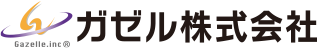 ガゼル株式会社